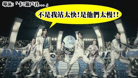 show_limitedA_omake[(006783)02-59-44].JPG