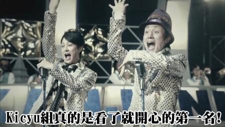 show_limitedA_omake[(007113)03-00-51].JPG