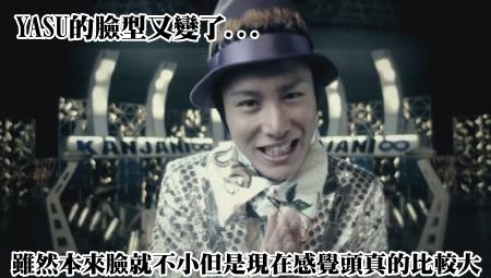 show_limitedA_omake[(007384)03-01-19].JPG