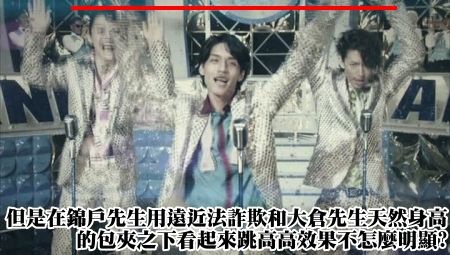 show_limitedA_omake[(007889)03-05-09].JPG