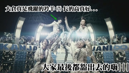 show_limitedA_omake[(008982)03-07-34].JPG