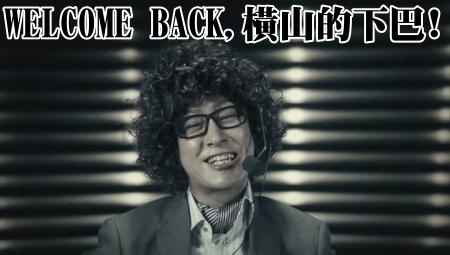 show_limitedA_omake[(009483)03-08-48].JPG