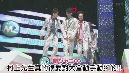 [MS] 20091106-Opening + Talk + 急☆上☆Show!![(000110)03-43-05].JPG