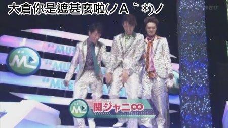 [MS] 20091106-Opening + Talk + 急☆上☆Show!![(000137)03-43-21].JPG