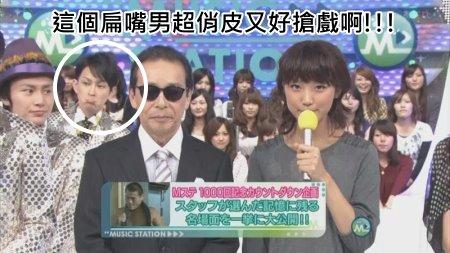 [MS] 20091106-Opening + Talk + 急☆上☆Show!![(000633)03-43-49].JPG
