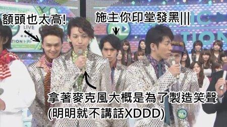 [MS] 20091106-Opening + Talk + 急☆上☆Show!![(000874)03-44-00].JPG