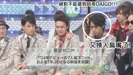 [MS] 20091106-Opening + Talk + 急☆上☆Show!![(002576)03-45-14].JPG