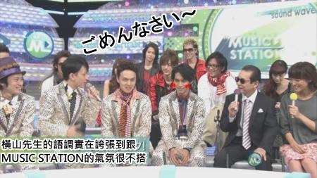 [MS] 20091106-Opening + Talk + 急☆上☆Show!![(003587)03-45-54].JPG