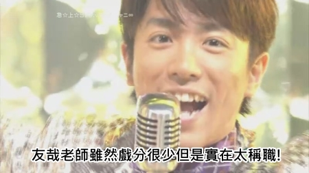 [MS] 20091106-Opening + Talk + 急☆上☆Show!![(007602)03-49-24].JPG