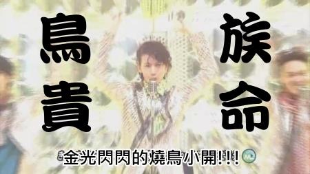 [MS] 20091106-Opening + Talk + 急☆上☆Show!![(007685)03-49-43].JPG