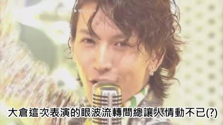 [MS] 20091106-Opening + Talk + 急☆上☆Show!![(007720)03-50-03].JPG