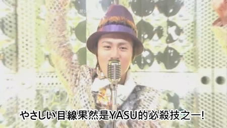 [MS] 20091106-Opening + Talk + 急☆上☆Show!![(007739)03-50-45].JPG