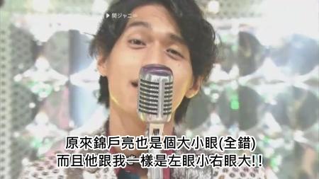[MS] 20091106-Opening + Talk + 急☆上☆Show!![(008286)03-51-31].JPG