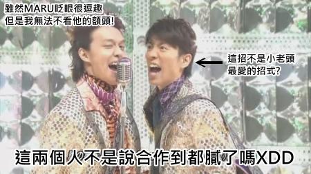 [MS] 20091106-Opening + Talk + 急☆上☆Show!![(008379)03-51-37].JPG