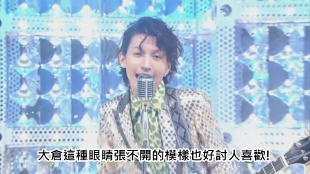 [MS] 20091106-Opening + Talk + 急☆上☆Show!![(008757)03-52-06].JPG