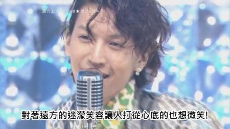 [MS] 20091106-Opening + Talk + 急☆上☆Show!![(008836)03-52-14].JPG
