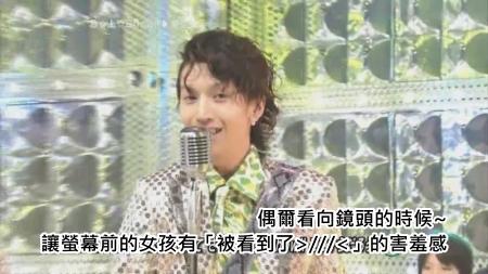 [MS] 20091106-Opening + Talk + 急☆上☆Show!![(009293)03-53-27].JPG