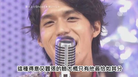 [MS] 20091106-Opening + Talk + 急☆上☆Show!![(009733)03-54-12].JPG