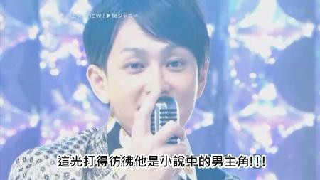 [MS] 20091106-Opening + Talk + 急☆上☆Show!![(009996)03-55-04].JPG