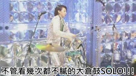 [MS] 20091106-Opening + Talk + 急☆上☆Show!![(010693)03-56-42].JPG