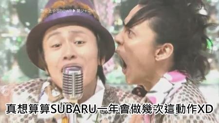 [MS] 20091106-Opening + Talk + 急☆上☆Show!![(011426)03-57-37].JPG