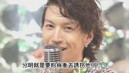 [MS] 20091106-Opening + Talk + 急☆上☆Show!![(011588)03-58-02].JPG