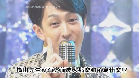 [MS] 20091106-Opening + Talk + 急☆上☆Show!![(012057)03-59-38].JPG