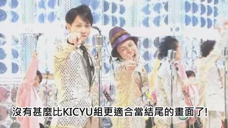 [MS] 20091106-Opening + Talk + 急☆上☆Show!![(013179)04-01-03].JPG