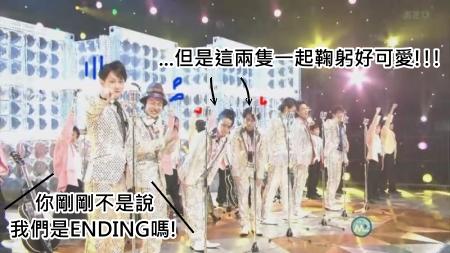 [MS] 20091106-Opening + Talk + 急☆上☆Show!![(013216)04-01-13].JPG