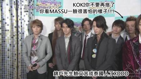 [TV] Best Artist-20091215 - NEWS・KAT-TUN[(000908)03-22-40].JPG