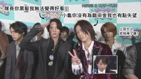[TV] Best Artist-20091215 - NEWS・KAT-TUN[(003205)03-24-31].JPG