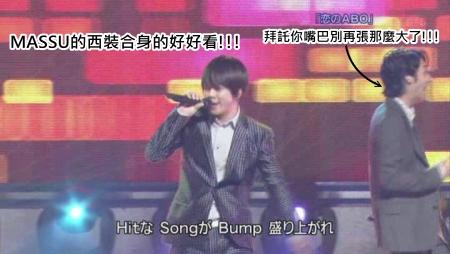 [TV] Best Artist-20091215 - NEWS・KAT-TUN[(005998)03-26-26].JPG