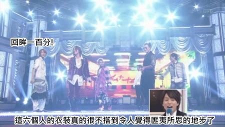 [TV] Best Artist-20091215 - NEWS・KAT-TUN[(015634)03-32-22].JPG