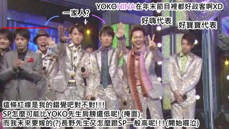 [TV] Best Artist-20091215 - 關ジャニ∞・V6[(001192)03-00-36].JPG
