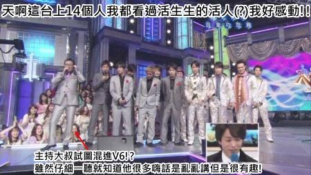 [TV] Best Artist-20091215 - 關ジャニ∞・V6[(001264)03-00-43].JPG