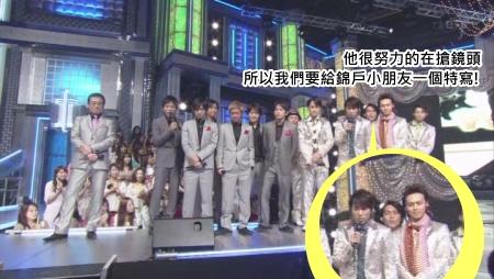 [TV] Best Artist-20091215 - 關ジャニ∞・V6[(001817)03-01-24].JPG