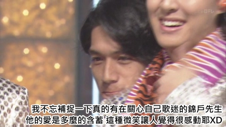 [TV] Best Artist-20091215 - 關ジャニ∞・V6[(002443)03-02-41].JPG