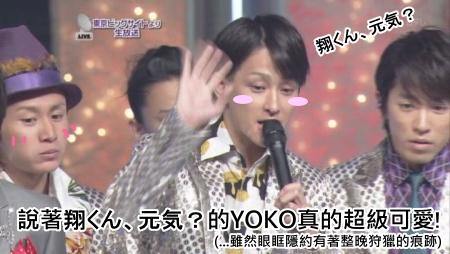 [TV] Best Artist-20091215 - 關ジャニ∞・V6[(002534)03-02-48].JPG