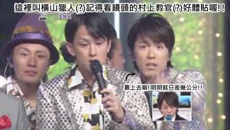[TV] Best Artist-20091215 - 關ジャニ∞・V6[(002665)03-03-00].JPG