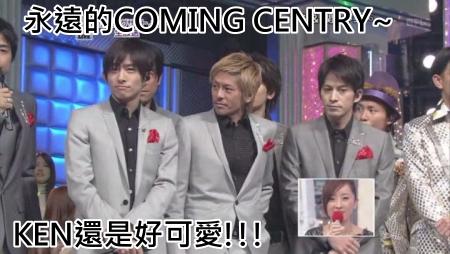 [TV] Best Artist-20091215 - 關ジャニ∞・V6[(003052)03-03-19].JPG
