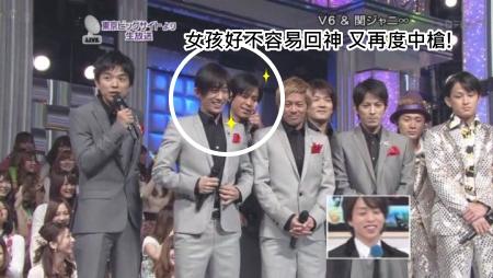 [TV] Best Artist-20091215 - 關ジャニ∞・V6[(003661)03-03-56].JPG