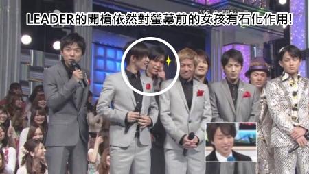 [TV] Best Artist-20091215 - 關ジャニ∞・V6[(003671)03-03-43].JPG