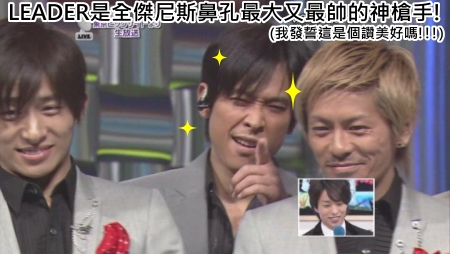 [TV] Best Artist-20091215 - 關ジャニ∞・V6[(003722)03-04-01].JPG