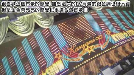 [TV] Best Artist-20091215 - 關ジャニ∞・V6[(004763)03-05-11].JPG