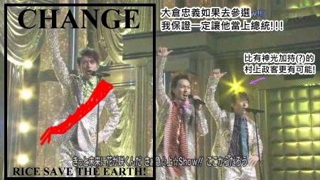 [TV] Best Artist-20091215 - 關ジャニ∞・V6[(005418)03-05-45].JPG