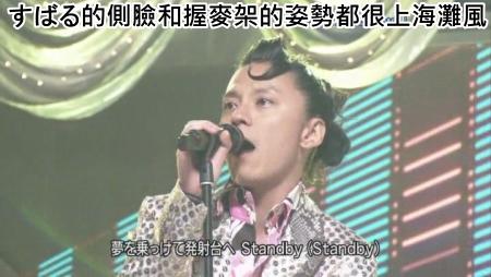 [TV] Best Artist-20091215 - 關ジャニ∞・V6[(005796)03-06-05].JPG