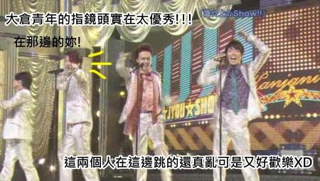 [TV] Best Artist-20091215 - 關ジャニ∞・V6[(006067)03-06-29].JPG