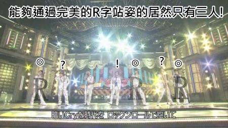 [TV] Best Artist-20091215 - 關ジャニ∞・V6[(006093)03-06-32].JPG