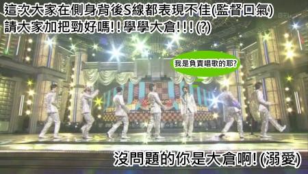 [TV] Best Artist-20091215 - 關ジャニ∞・V6[(006534)03-07-10].JPG