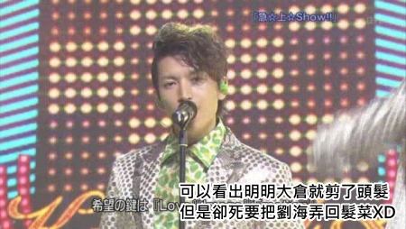 [TV] Best Artist-20091215 - 關ジャニ∞・V6[(006569)03-07-18].JPG